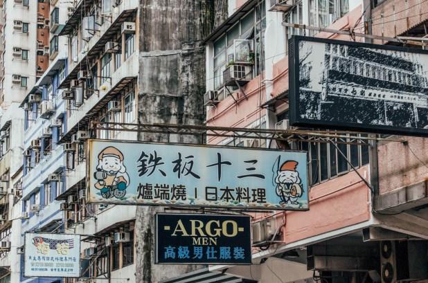 hongkong_2017_kowloon_22