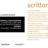 La Sicilia degli scrittori siciliani contemporanei, in bianco e nero