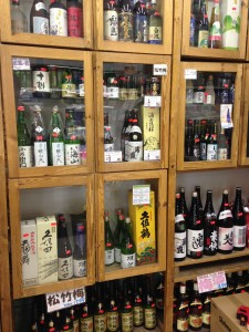 Rice Wine Shop