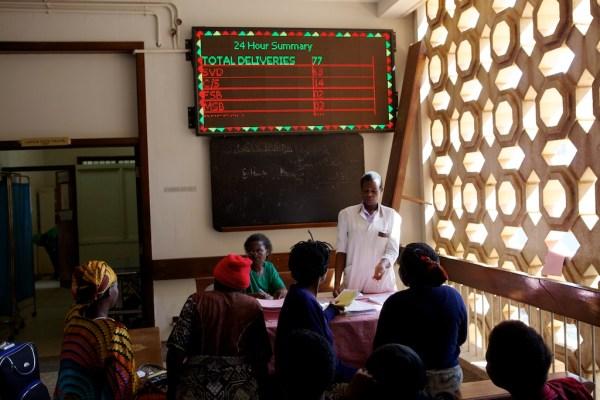 RCOG in Uganda