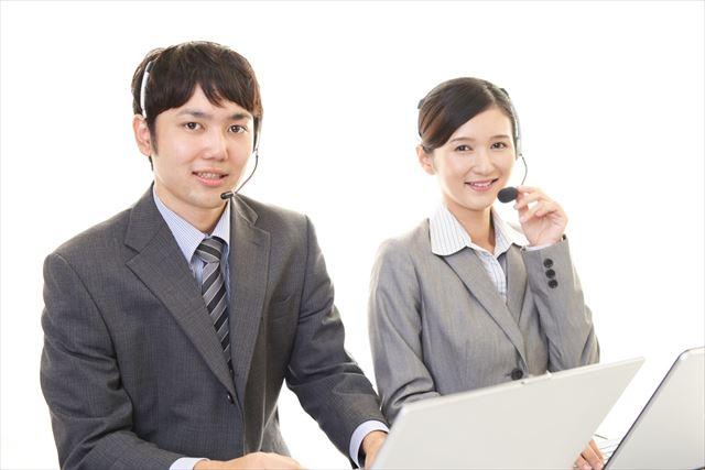 日本語サポート