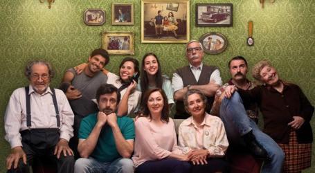 Filme português no Festival de cinema da União Europeia