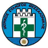 Ιατρικός Σύλλογος Θεσσαλονίκης