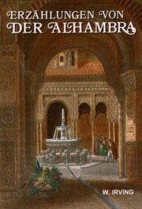 Erzählungen von der Alhambra Broschiert – Illustriert, 1980