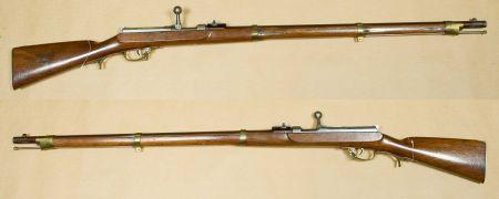 Зажигания винтовка иглы прусской армии