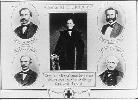 5 членов-учредителей