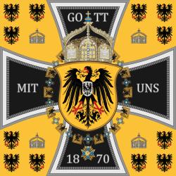 Императорский флаг Вильгельма II, на это прусский девиз Бога с нами