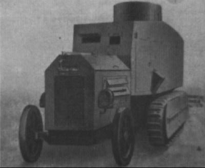Машины Мари II с шинами в передней оси
