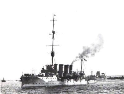 Легкий крейсер ГМС Бристоль