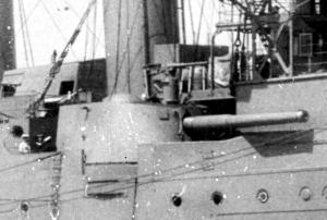 Torre laterale dell'HMS Antrim