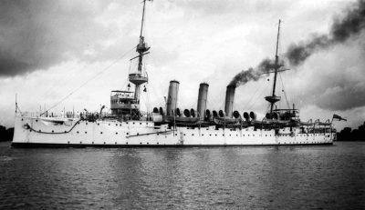 Croiseur protégé HMS Hermes