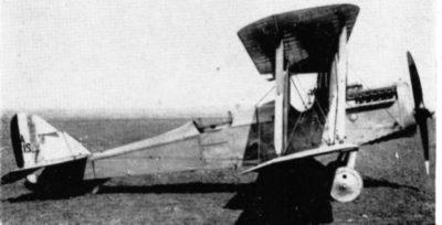Айрко DH. 4 раннее производство