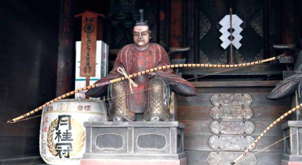 Following the Battle of Dan no Ura in 1185 Minamoto Yoritomo became Japan's first Shogun or military dictator