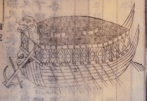 Turtle Ship 1