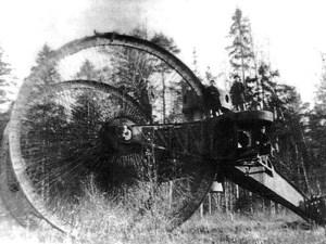 Tsar-Tank-main