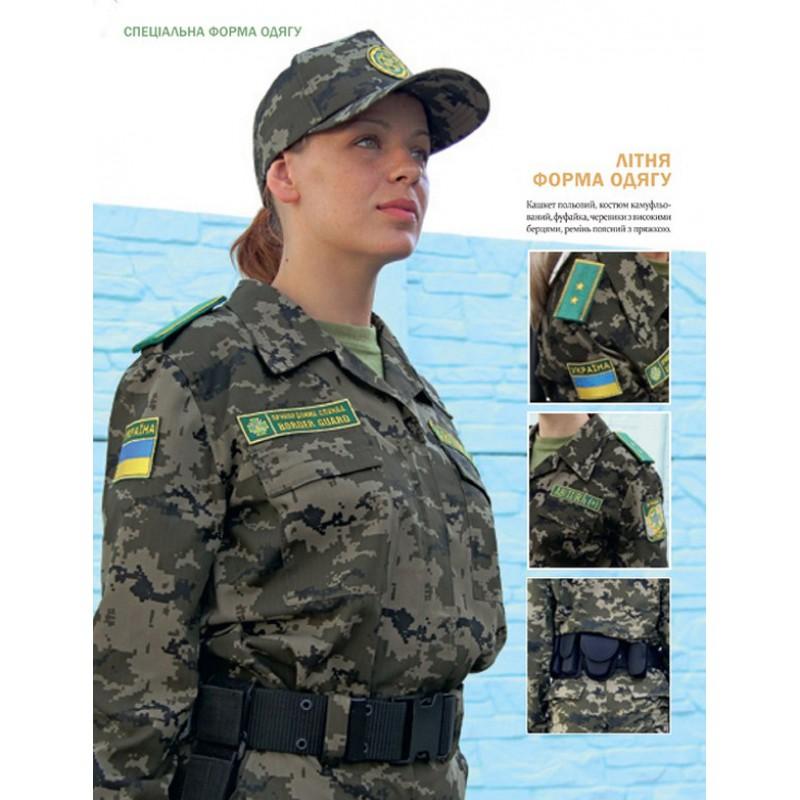 Army Girl Minecraft Skin