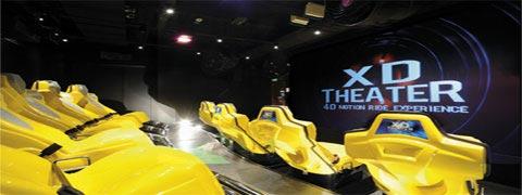 xdtheater