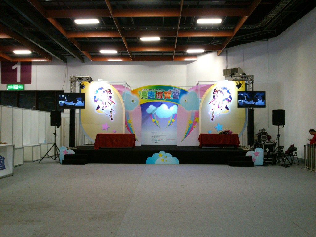 filecomic exhibition stage a 20150811 wikimedia commons