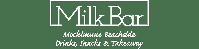 https://i2.wp.com/www.milkbar.jp/wp/wp-content/uploads/2018/07/logo-s_wh_tr-1.png?fit=800%2C200&ssl=1