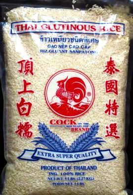 thai-sticky-rice-raw