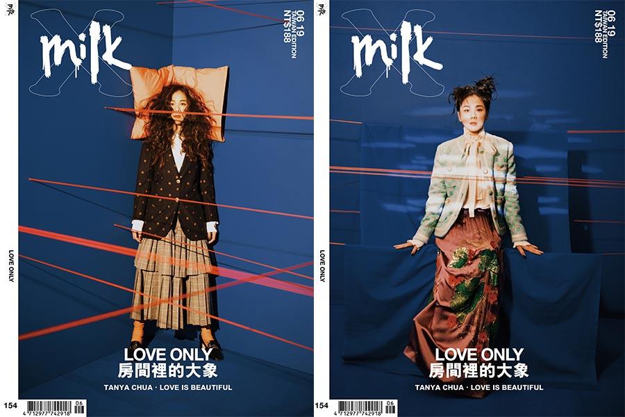MilkX六月號蔡健雅-雙封面