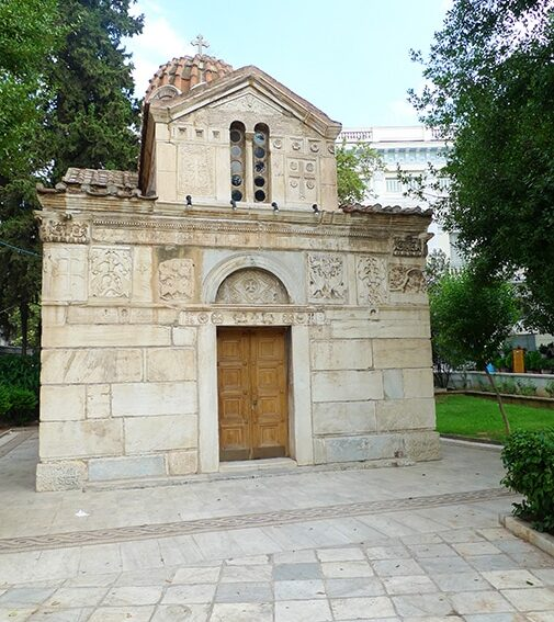 ATHENES - CHAPELLE ORTHODOXE