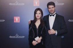 Jaeger-LeCoultre célèbre le Festival international du film de Shanghai