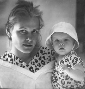 Mamma og meg i 1984. Foto: privat