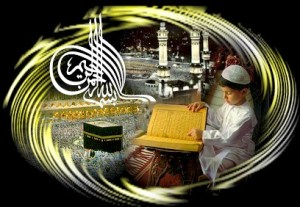 La religion de l'islam