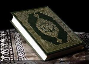 Quran Saint - Coran Karim