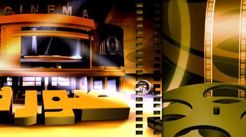 Soura Sur 2m Magazine De La Cinema Marocaine