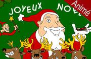 Carte De Noel Virtuelle Gratuite Animee Et Parlante En Video