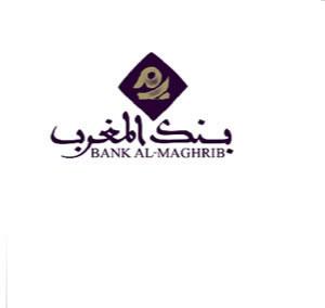Bank Al Maghrib Logo