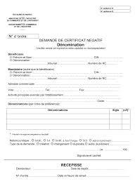 certificat négatif maroc