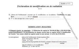 registre du commerce-maroc