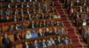 Pétition contre les Parlementaires