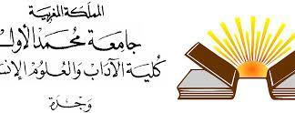 FLSH Faculté des Lettres et des Sciences Humaines Oujda