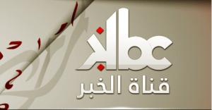 fréquence-KBC-TV
