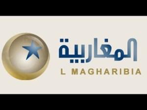 Fréquence-AlMagharibia-Nilesat