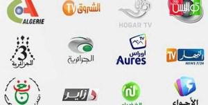 chaines-TV-Algérie