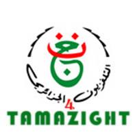 fréquence Algérie 4 Tamazight