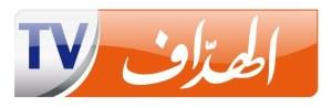 frequence-El-Heddaf-TV