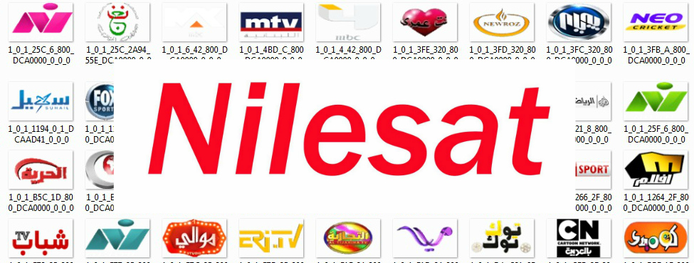 Nouvelle fréquence de toutes les chaines TV sur Nilesat