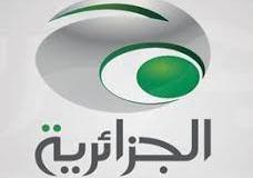aljazairia-tv