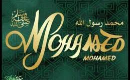 mohammad-rassoul-allah-frequence