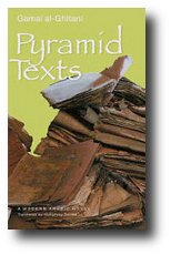 Pyramid Texts ds