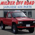 Toyota Hilux Parts Spares Accessories Milner Off Road