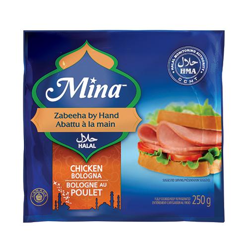 Image result for halal baloney