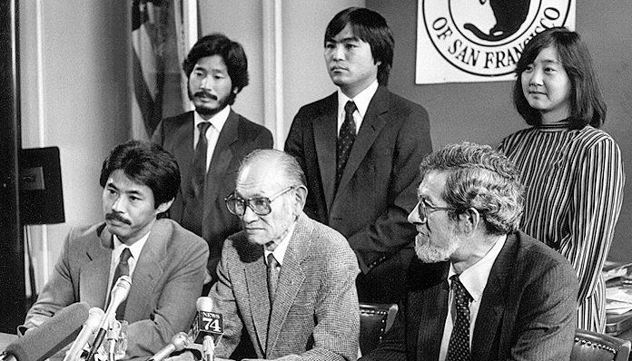 Echoes of History: From the Incarceration of Japanese Americans to the Travel Ban