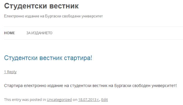 press.bfu.bg